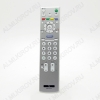 ПДУ для SONY RM-ED007 LCDTV