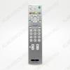 ПДУ для SONY RM-ED005 PLASMATV