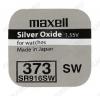 Элемент питания G/SR916/373 1.5V;серебряно-цинковые;1/10/100                                                                                    (цена за 1 эл. питания)