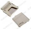 Разъем (606) SD-06 Для карт памяти SD