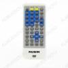 ПДУ для РУБИН JX-8002/O DVD