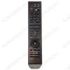 ПДУ для SAMSUNG BN59-00529A LCDTV