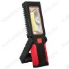 Фонарь LED556 светодиодный многофункциональный 1LED COBx3Watt+4LED; крепление магнит, крючек. питание 3xR03