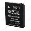 Аккумулятор для PANASONIC AP-S008E/BCE10E (аналог DMW-BCE10) Li-Ion; 3.6V 800mAh