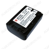 Аккумулятор для SONY AP-NP-FH50 (аналог NP-FH50) Li-Ion; 7.4V 800mAh