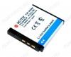 Аккумулятор для KODAK AP-KLIC-7001 (аналог KLIC-7001) Li-Ion; 3.7V 660mAh