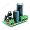 Радиоконструктор Усилитель 1х32Вт BM2036 (на TDA2050) Блок представляет собой простой и надежный мощный УНЧ класса Hi-Fi, с мин. коэффициентом нелинейных искажений и уровнем собственных шумов