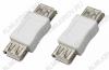 Переходник (507) USB A гнездо/USB A гнездо