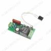 Радиоконструктор Выключатель освещения с дистанционным управлением 1500Вт BM8049M Выключатель освещения с дистанционным управлением 1500Вт (от любого ИК-пульта ДУ)