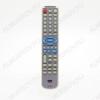 ПДУ для AKAI RM-3481 DVD