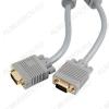 Шнур (5-963 3.0) VGA 15pin шт/VGA 15pin шт 3.0м Plastic-Gold