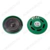 Динамик d=40mm; h=6,5mm; YD40-01P; 8R; 0.5W; 500-5000Hz для телефонов, домофонов, радиостанций, плееров