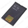 АКБ для Nokia 5800 XpressMusic / 5230/ X6/ N900 Orig BL-5J