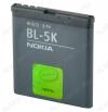 АКБ для Nokia N85/C7 * BL-5K