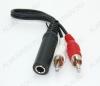 Переходник (2032) 2RCA штекеры/6.35 гнездо стерео с кабелем 0.3м