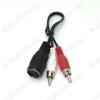 Переходник (2033) 2RCA штекеры/DIN-5pin гнездо с кабелем 0.2м
