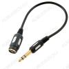 Шнур (5-150 0.3) DIN-5pin гн/6.35 шт стерео 0.3м Plastic-Gold