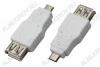 Переходник (508) USB A гнездо/MICRO USB B 5pin штекер