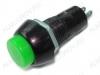 Кнопка OPBS-12A (PB-305) (зелен.с фикс.)