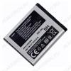 АКБ для Samsung E200/ S5320 Orig AB483640AE
