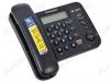 Телефон KX-TS2358RU B черный
