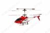 Вертолет Syma S107GАртикул: s107G
