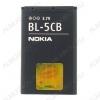 АКБ для Nokia 1616/1280 BL-5CB