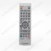 ПДУ для PIONEER VXX3048 DVD