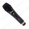 Микрофон динамический RDM-131 black 80-15000 Гц; 600 Ом; чувствительность 68дБ; однонаправленный; съемный шнур 3м, штекер 6,3мм; пластик.