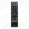 ПДУ для LG/GS AKB33871407 LCDTV