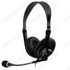 Наушники дуговые с микрофоном RH-533USB Black