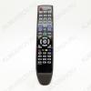 ПДУ для SAMSUNG BN59-00862A LCDTV