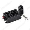 LED Диммер LN-RF3B RF - ПДУ брелок (012985) 12-24V; 96-192W; размеры 110*56*34мм