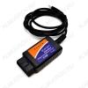 Радиоконструктор K-line адаптер USB MP9213 (универсальный автосканер OBD-II) Универсальный автомобильный OBDII сканер