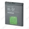 АКБ для Nokia N95 8Gb Orig BL-6F