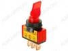 Тумблер RWC-405 (12V;20A) ON-OFF красный с подсветкой 3pin