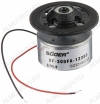 Мотор 5.9V для DVD RF-300FA-12350 ось 6 мм, с насадкой, с проводом, для портатив. DVD