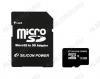 Карта MicroSDHC 16Gb (Class 10) USB 2.0 + SD adapter