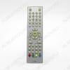ПДУ для BBK LT-1703S LCDTV