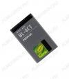 АКБ для Nokia 5310 XpressMusic/ 6600 Fold/ 7210 SuperNova/ 7310 SuperNova * BL-4CT