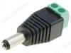 Разъем (1001) DJK-11A с клеммником Штекер на кабель, 5.5х2.1мм