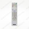 ПДУ для SONY RM-ED017W LCDTV белый