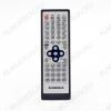 ПДУ для SOUNDMAX JX-3055B/HYUNDAI HB-255 DVD