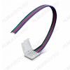 Разъем для LED ленты CN-RGB-01 (1 разъем с проводом) для 10мм RGB-лент, защелка, длина провода 15см