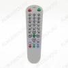 ПДУ для HYUNDAI H-TV2115SPF (R116D) LCDTV