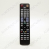 ПДУ для SAMSUNG BN59-01040A LCDTV