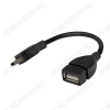Шнур USB A гн/MINI USB B 5pin шт 0.15м (USB OTG)