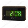 Часы электронные сетевые VST728-2