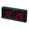 Часы электронные сетевые VST778-1