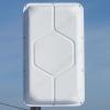 Антенна стационарная AGATA для 3G/4G USB-модема 2G/3G/4G/LTE/WIFI; 1700-2700 MHz; 17dB; без кабеля; разъем N-гнездо
